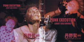 PUNK EXECUTION-SHORT SOLO WORKS- フライヤ−